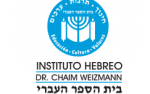 Hebrew Institute Dr. Chaim Weitzman